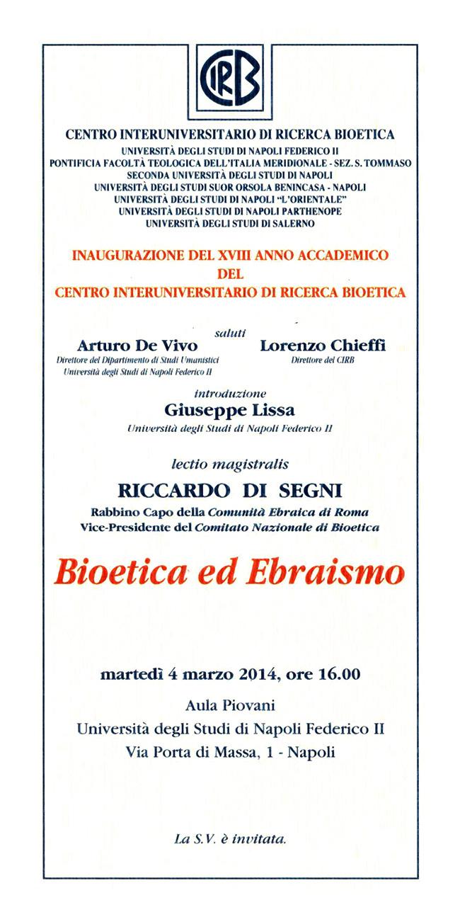 CIRB-inaugurazione-XVIII-a.a.-2014