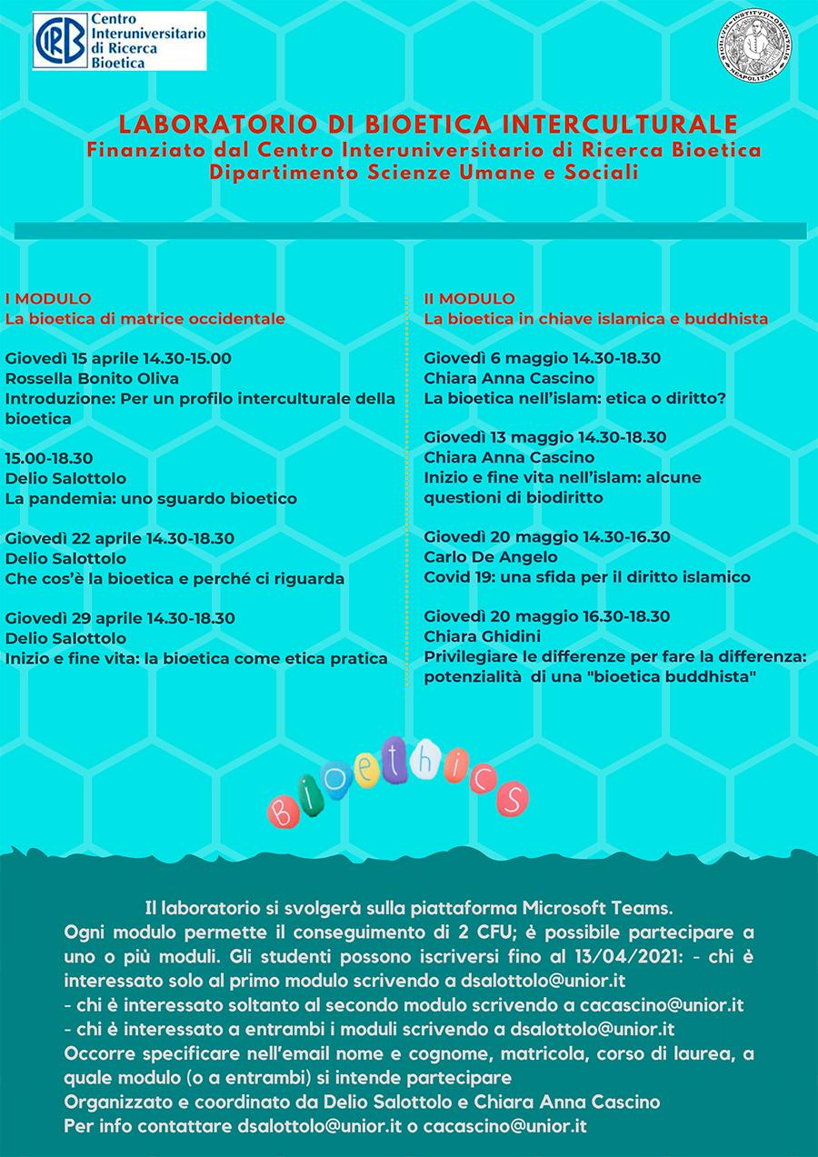 Laboratorio-di-bioetica-interculturale-locandina